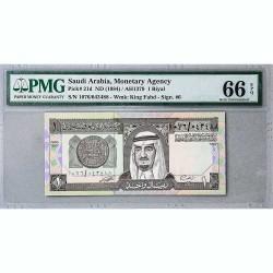 Бумажные деньги Азии (0)