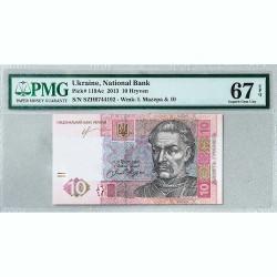 Банкнота Украины 10 гривен 2013 Superb Gem UNC Pick# 119Ac