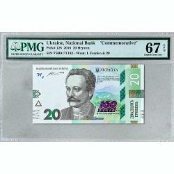 Банкнота Украины 20 гривен 2016 Superb Gem UNC Pick# 128