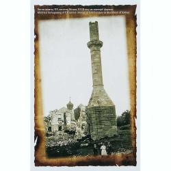 Открытка Мечеть XVIII века на территории крепости начала XX в.