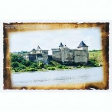 Открытка Хотинский замок над Днестром начала XXI в.