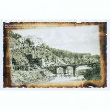 Открытка Старый мост и старый бульвар начала XX в.