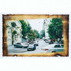 Открытка Улица Лютеранская начала XXI в.